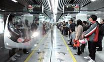 机场、地铁系统